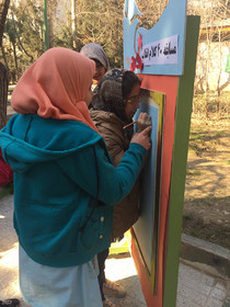 فعالیت دهه فجر مرکز شماره 39 کانون تهران ـ چهلمین سالگرد پیروزی انقلاب اسلامی