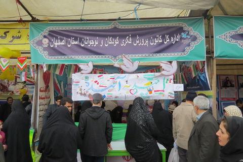 کودکان اصفهان آینده انقلاب را در غرفه نقاشی کانون کشیدند
