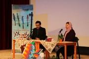 کارگاه و نشست تصویرگری براتیسلاوا در مشهد برگزار شد