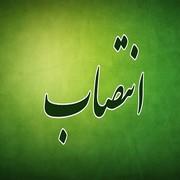 کارشناس جدید فناوری اطلاعات اصفهان معرفی شد