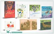 هفت کتاب کانون در بیستوهشتمین فهرست لاکپشت پرنده جای گرفت