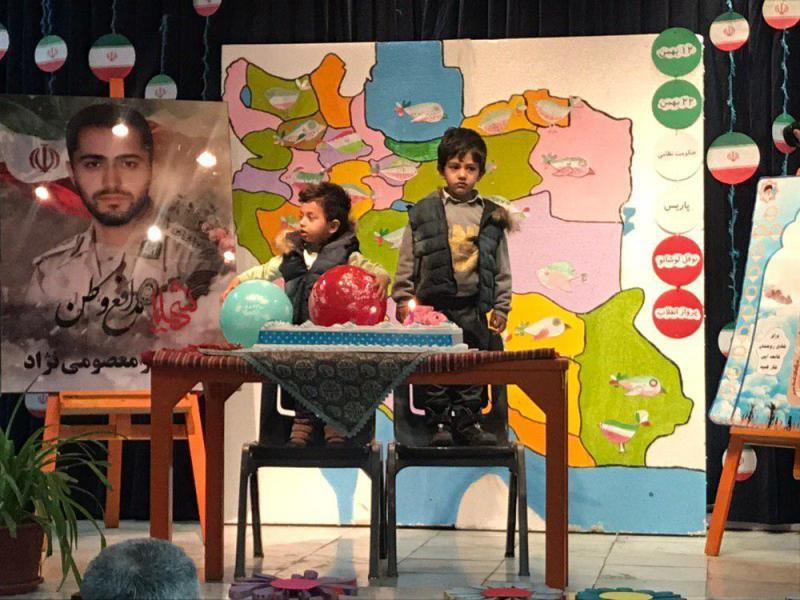 تولد فرزندان شهید مدافع وطن در مرکز شماره هفت اراک