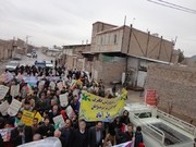 بیانیه  کانون پرورش فکری کودکان و نوجوانان استان مرکزی