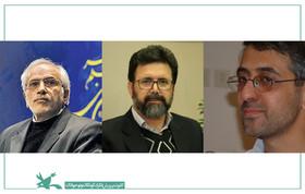 ۳ داور بخش دینی و ارزشهای انقلاب اسلامی جشنواره پویانمایی معرفی شدند