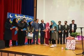 مهر واره قصه های انقلابی در کانون پرورش فکری کودکان و نوجوانان چهار محال و بختیاری