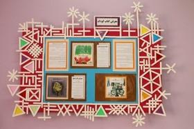 پانل های فرهنگی هنری به مناسبت ایام مبارک دهه ی فجر در مراکز کانون پرورش فکری چهار محال و بختیاری