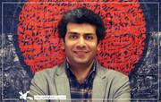 شخصیت «ربات» در انیمیشنهای ایرانی به تکرار رسیده است/ جشنوارهای نشویم
