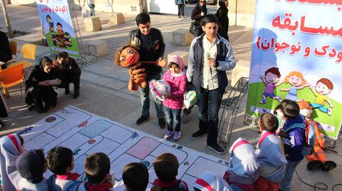 نخستین گذر کودکانه/ کانون فارس
