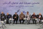 روز شعر و ادب پارسی و بزرگداشت استاد شهریار گرامی باد