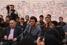 دیدار شاعران نوجوان با بزرگان شعر امروز در کانون
