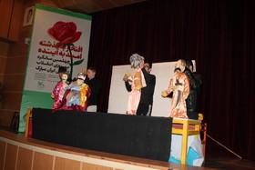 مهرواره نمایش عروسکی