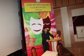 سید محمد رضا جوادی