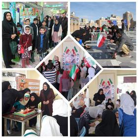 ویژهبرنامههای گرامیداشت چهلمین سالگرد پیروزی انقلاب اسلامی
