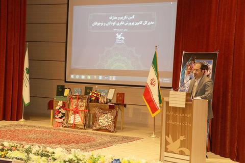 گزارش تصویری از آیین تکریم و معارفه مدیرکل کانون پرورش فکری استان سمنان