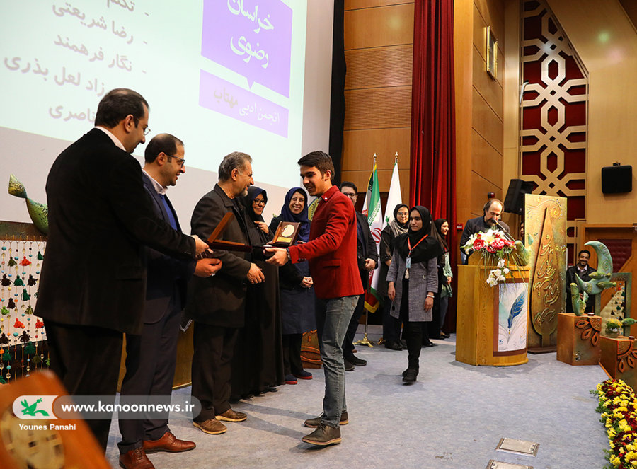 آیین پایانی مهرواره شعر آفرینش در تهران