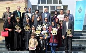 برگزیدگان بخش کودک و نوجوان  «جایزه ادبی ریحانه» معرفی شدند
