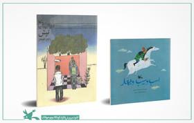 احمدرضا احمدی و رفیع افتخار نامزدهای دریافت جایزه جشنواره کتاب سال سبک زندگی شدند