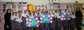 ویژهبرنامههای گرامیداشت زادروز خجسته حضرت زهرا (س) در مراکز کانون استان قزوین