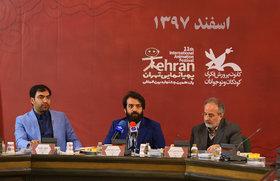 نشست رسانهای یازدهمین جشنواره بینالمللی پویانمایی تهران