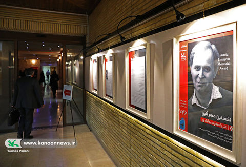 مهرایین نکوداشت چهار نامزد جایزه آستریدلیندگرن در کانون