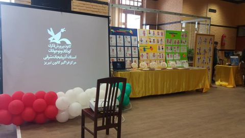 برپایی نمایشگاه آثار اعضای مرکز فراگیر کانون تبریز در تالار معلم
