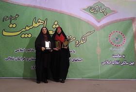 مربی کانون مازندران برگزیده جشنواره شعر اهل بیت شد