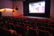 اکران فیلم ضربه فنی در سینما کانون ساری