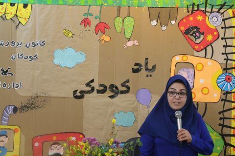 همایش به یاد کودکی/ کانون فارس