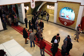 آغاز یازدهمین جشنواره بینالمللی پویانمایی تهران