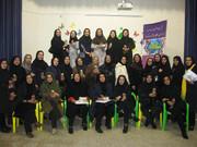 جشن تجلیل از بانوان کانون در هفته بزرگداشت مقام زن