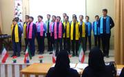 جشنوارهی سرود و نمایش مدارس در مرکز کانون هادیشهر