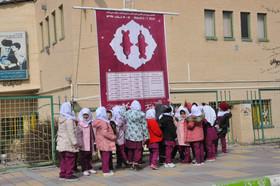 اکران آثار یازدهمین جشنواره بینالمللی پویانمایی در کانون استان اردبیل