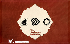 یازدهمین جشنواره پویانمایی تهران روی آنتن تلویزیون