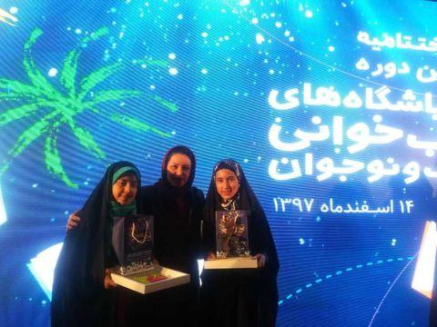 دختران گردآفرید جام باشگاههای کتابخوانی را بالای سر بردند