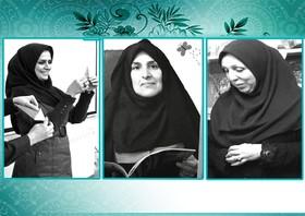 مربیان مسئول مراکز فرهنگی هنری  شیراز به افتخار بازنشستگی نائل شدند