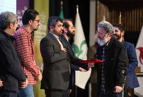 آیین پایانی یازدهمین جشنواره بینالمللی پویانمایی تهران