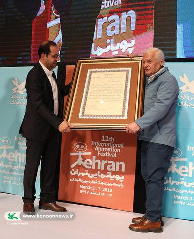 پایان یازدهمین جشنواره بینالمللی پویانمایی تهران/ اکبر عالمی تجلیل شد