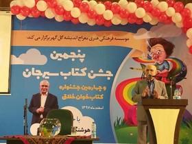 کانون دوستدار کتاب سیرجان با حضور هوشنگ مرادی کرمانی تقدیر شد