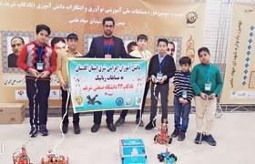 درخشش اعضای کانون پرورش فکری گلستان در مسابقات کشوری رباتیک نادکو