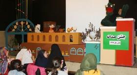 گزارش تصویری ویژه برنامههای پایان سال در مراکز کانون استان قزوین