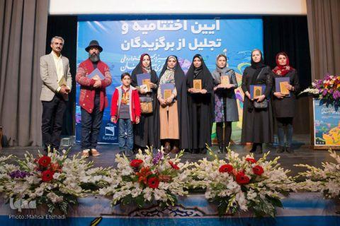 مربی هنری کانون در سیزدهمین جشنواره ملی تصویرگری رضوی درخشید