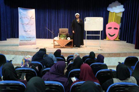 دوره آموزش و توانمندسازی شیوه های انس کودکان و نوجوانان با نماز ویژه مربیان مراکز کانون بوشهر