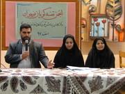 جلسه نخست انجمن قصهگویی برگزار شد.