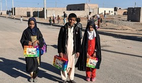 امداد فرهنگی کانون در سیستان و بلوچستان