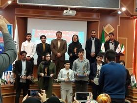 کسب مقام اول فیلم کوتاه حمایت از کالای ایرانی توسط اعضای کانون سرپلذهاب