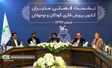 حسین ربانی غریبی معاون تولید کانون