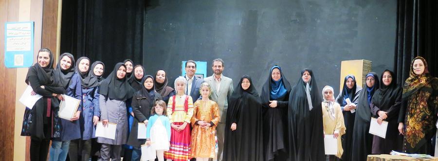 پایانی خوش برای سال 97 در کانون استان قزوین