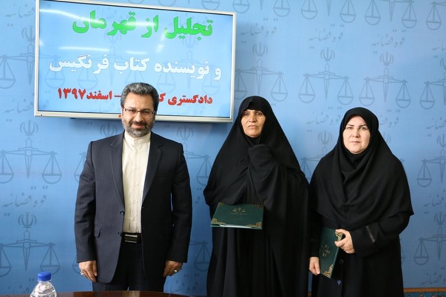 رییس دادگستری استان کرمانشاه: بانو فرنگیس را باید بزرگ داشت