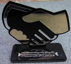 کانون نمین دستگاه برتر در حوزهی حقوق شهروندی و ترویج فرهنگ حجاب و عفاف