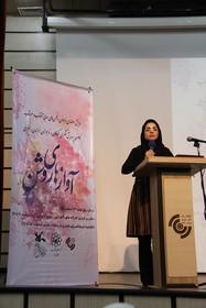 همایش آوازهای روشن انجمن ادبی کانون خراسان رضوی